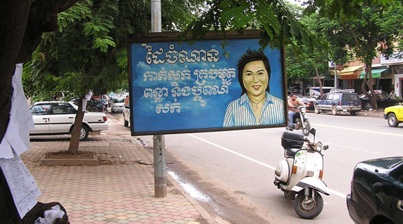 The hand painted signs of Cambodia